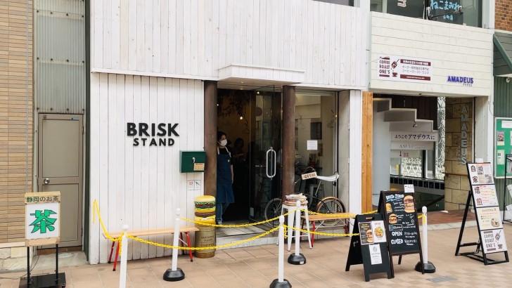 BRISK STANDの店頭