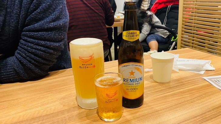 神戸みそだれ ぎょうざの一休 神戸モザイク店のビール