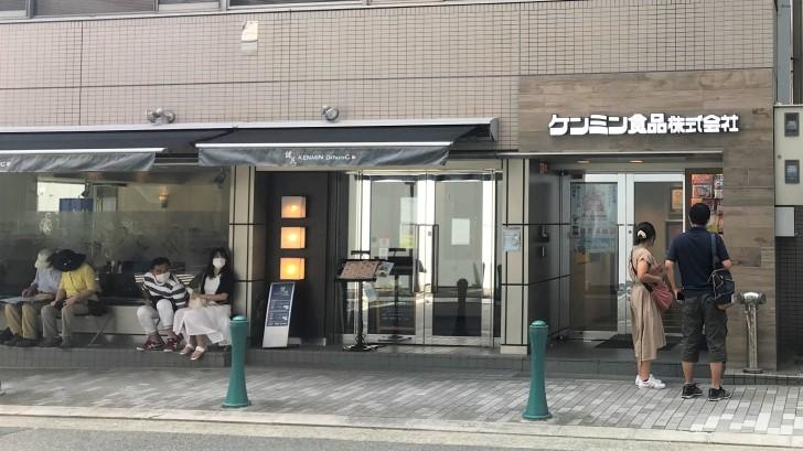 健民ダイニング 神戸元町店の店頭様子