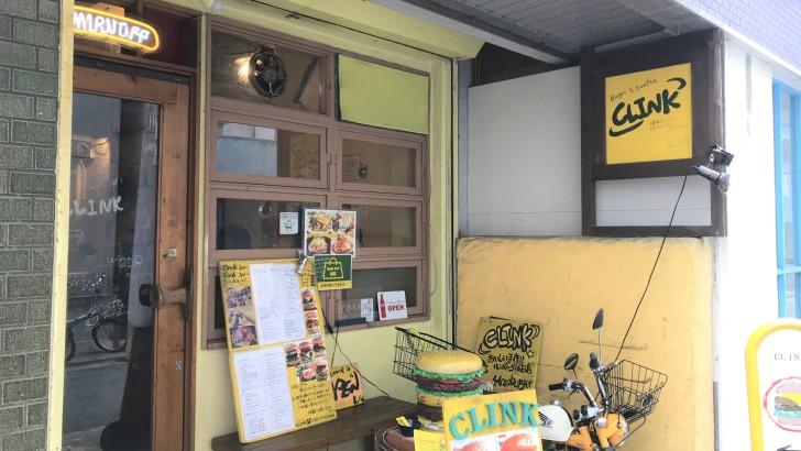 CLINK(クリンク)の店頭