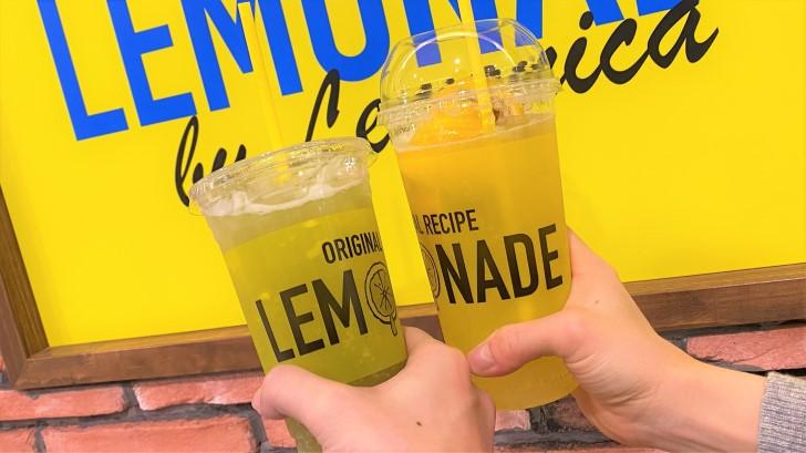 LEMONADE BY LEMONICA 神戸ハーバーランドumie店のキウイソーダレモネードとサンサンレモネード