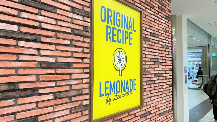 LEMONADE BY LEMONICA 神戸ハーバーランドumie店の看板