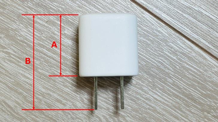 AUKEYの20W USB-C 急速充電器(型番:PA-B1)の外観1