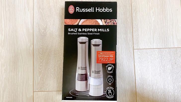 ラッセルホブス/Russell Hobbsの電動ミル ソルト&ペッパー(型番:7922JP)の外箱