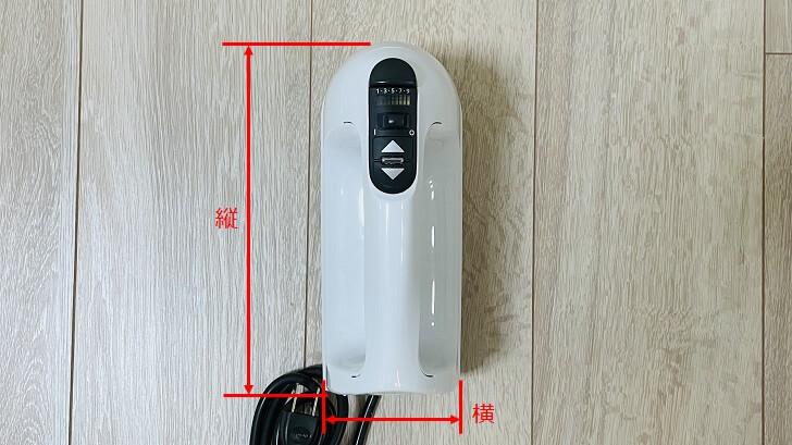 キッチンエイド/KitchenAidの9段階変速ハンドミキサーの外観寸法1
