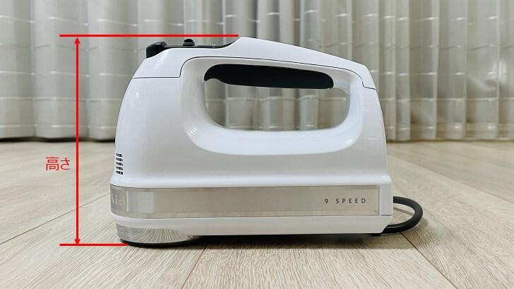 キッチンエイド/KitchenAidの9段階変速ハンドミキサーの外観寸法2